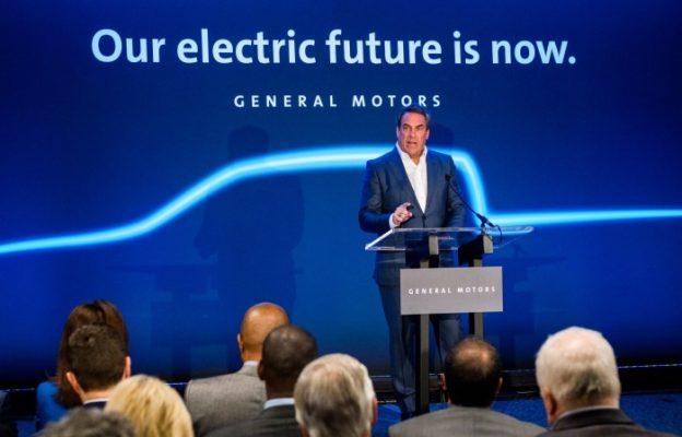 通用汽车投资30亿美元生产全电动卡车和自动驾驶汽车