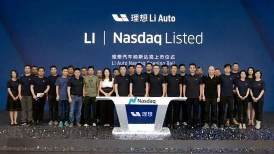 理想汽车8月12日正式登陆港交所,7月交付量位居造车新势力首位